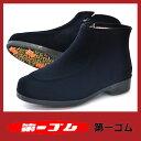 【スノーブーツ】メンズ シェブリー W5200 防水 ブラック 3E 第一ゴム スパイク サイドファスナー 日本製 冬靴...