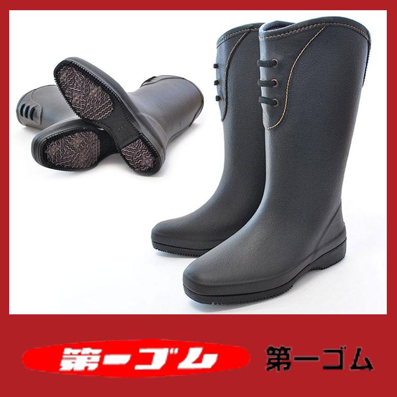 【送料無料】 小樽長靴 レインブーツ レディース...の商品画像