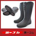 【送料無料】 小樽長靴 レインブーツ レディース 日本製第一...