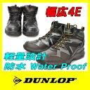 【送料無料】防水 防寒 防滑 スノーブーツ メンズ DUNLOP WP 雪 冬 軽量 ダンロップ 953 防水スニーカー 滑りにくい 雪道に強い冬靴 【RCP】