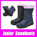 軽量 スノーブーツ 女の子 ジュニア キッズ ダウンブーツ 子供 冬靴 ウィンターブーツ 雪 スノー...