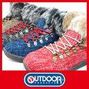 【送料無料】【OUTDOOR】【アウトドア】 ファー トレッキング調カジュアルブーツ9252 9255 ブーツ シューズ 靴【RCP】