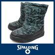 【スノーブーツ】【メンズ】【防水】メンズ スポルディング 122 4Eチャコール ウィンターブーツ雪道に強い冬靴 ビーンブーツ【RCP】 02P18Jun16