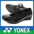 【送料無料】YONEX ヨネックス パンプスLC67 エナメルブラック 疲れにくいパワークッション 歩けるパンプス【RCP】 10P01Oct16