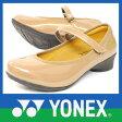 【送料無料セール】YONEX ヨネックス パンプスLC67 エナメルピンク 疲れにくいパワークッション 歩けるパンプス【RCP】 02P23Apr16