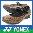 【送料無料セール】YONEX ヨネックス パンプスLC67 レオパード 疲れにくいパワークッション 歩けるパンプス【RCP】 02P23Apr16