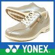 【送料無料セール】YONEX ヨネックス レディースウォーキングシューズ LC30パールカーキ パワークッション【RCP】 02P23Apr16