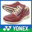 【送料無料セール】YONEX ヨネックス レディースウォーキングシューズ LC30レッド パワークッション【RCP】 02P23Apr16