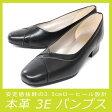 本革 パンプス 3E 日本製7612 レディース ブラック 黒【RCP】 10P05Nov16