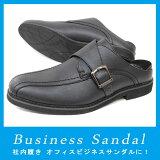 メンズ ビジネス サンダル 15オフィス 革靴風サンダル 軽量ビジネススリッパ かかとなし事務所履き セミシューズ 黒【RCP】 05P03Dec16