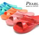 パール 一体成型サンダル 65 レディース PEARL 便所サンダル ベンサン 便サン 丸中工業所 日本製 ゴムサンダル