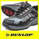 防水 防寒 スノースニーカー メンズ DUNLOP 878 ブラック ダンロップ 冬靴 防水スニーカー 【RCP】 05P03Dec16