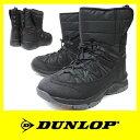 【送料無料】防水 防寒 スノーブーツ DUNLOP メンズ ダンロップ 949 ブラック ウィンターブーツ 防水ブーツ 【RCP】 10P01Oct16