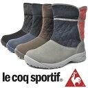 ルコックスポルティフ モダーヌ le coq sportif QFM-5401 雪 冬 スノーブーツ スノーシューズ レディース ショート 防寒 ブーツ 【RCP】 05P03Dec16