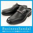 メンズ ビジネスサンダル 720ビジネススリッパ 革靴サンダルオフィスサンダル かかとなしエアウォーキングウィルソン 黒【RCP】 10P01Oct16