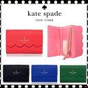 �P�C�g�E�X�y�[�h(Kate Spade)