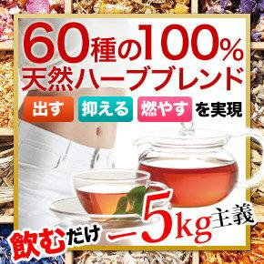 【送料無料】ハーブルサクセス ダイエッティー【1箱 30包】 ダイエット茶 Herbal Success Diatea お腹スッキリ!体がキュッ! 飲むだけスリム主義。キャンドルブッシュ 体質改善【そのつどお届プラン】
