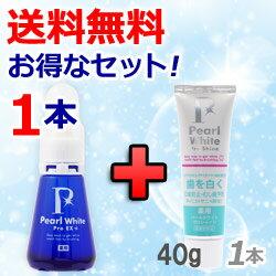デンタルホワイトニング デンタル 歯磨き粉 パールホワイトプロ シャイン