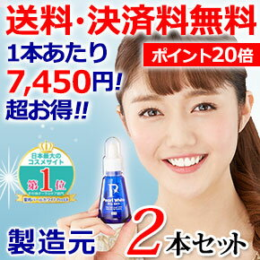 送料無料薬用パールホワイトプロEXプラスお得な2本白さ成分アップホワイトニング歯磨き粉くみっきーPe