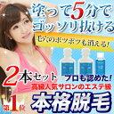 【送料無料】ゼロクリーンクリーム 【2本】&ローション プレ...