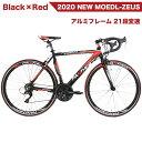 PANTHER (パンサー)ロードバイク全5色/3サイズ選択可 シマノ21段変速