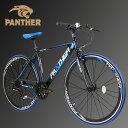 PANTHER (パンサー) クロスバイク シマノ7段変速 Microshiftシフター 適応身長160cm以上 フロントクイックリリース搭載 厚手クッション穴あきサドル Vブレーキ コスパ最強モデル メーカー1年間保証(色Black/Blue)