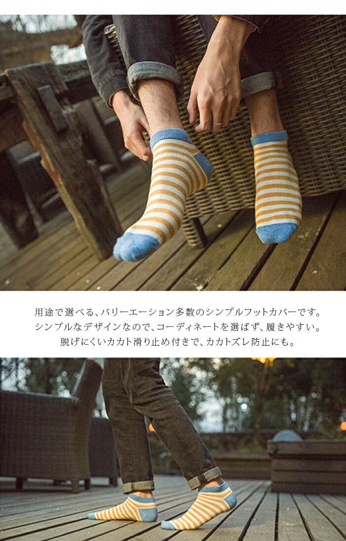 メンズ 靴下 ボーダーソックス 紳士 靴下 カ...の紹介画像2