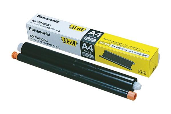 ♪Panasonic KX-FAN200♪【送料別】普通紙ファクス用インクフィルム◆KX-FAN200を何本購入されても送料は1本分です◆
