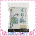【アラタ】 アラタ ワンバード すり餌 5分餌 350g