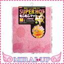 【マルカン】犬用マットスーパーホットもこもこマットM ピンク...
