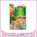 【マルカン】野菜いっぱいグラノーラ【当日発送可】