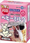 【マルカン】ベビーミルク(ハムスター)【当日発送可】の商品画像