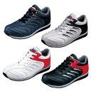 ショッピング安全靴 XEBEC ジーベック 安全靴 セーフティシューズ 85188 抗菌防臭 衝撃吸収 耐油性ゴム底 足首をホールドするように配したツートンカラー 運送業などに適した靴