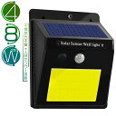 1年保証 ledソーラーライト センサーライト LED48W COBチップ採用 太陽光発電 自然エネルギー 高転換率 電気代0円 屋外照明 人感センサ..