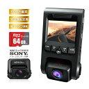 トヨタ toyota VOXY ZRR7 前後2カメラ ドライブレコーダー 2160P+リアカメラ 1080P 常時 衝撃録画 64GB SDカード付 6m接続ケープル GPS Gセンサー カー用品 12V車 ノイズ対策済 1年保証 送料無料