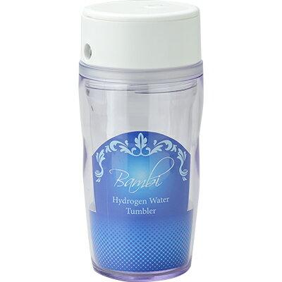 BAMBI 水素水】タンブラー型水素水生成器 ...の紹介画像2