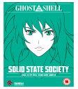 「マラソン限定!エントリーで店内全品ポイント+2倍」攻殻機動隊 Ghost In The Shell: SAC - Solid State Society 輸入版 [Blu-ray] [リージョンB] 再生環境をご確認ください【新品】