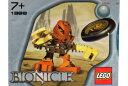 レゴ バイオニクル 1388 Bionicle Huki Promo Set