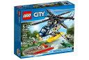 レゴ シティ 60067 ヘリコプターのドロボウ追跡