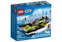 レゴ シティ 60114 レースボート