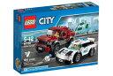 レゴ シティ 60128 ポリスカーのドロボウ追跡