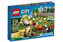 レゴ シティ 60134 レゴシティの人たち