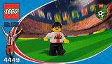 レゴ サッカー 4449 ディフェンダー 4 (Coca-Cola Defender 4)シール45