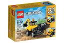 レゴ クリエイター 31041 バックホーローダー