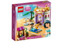 レゴ ディズニープリンセス 41061 ジャスミンのエキゾチックパレス