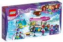ショッピングレゴフレンズ レゴ フレンズ 41319 Snow Resort Hot Chocolate Van