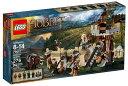 レゴ ホビット 79012 Mirkwood Elf Army