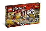 LEGO NinjaGo /レゴ ニンジャゴー 2520 ニンジャゴー・バトル・アリーナ