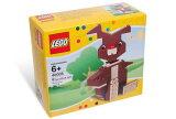 レゴ ホリデー 40005 Bunny