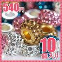 ビジューパーツ【4色カットクリスタル付ロンデル8x12】Sパック10個入¥500 Lパック30個入 ¥1.200